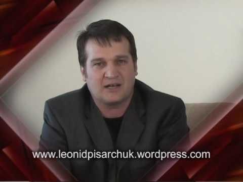 Поэт Леонид Писарчук