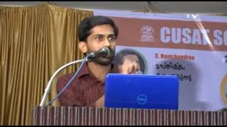 അഹം ദ്രവ്യാസ്മി | Aham Dravyasmi | Vaisakhan Thampi  Part 1