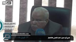 مصر العربية | قدري أبو حسين: قطر تشعرني بالاشئمزاز