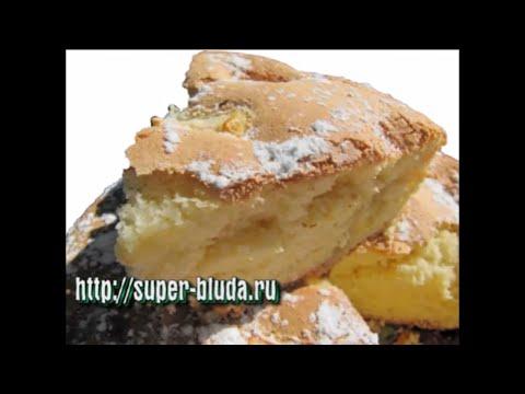 Как готовить шарлотку в духовке - видео