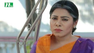 Download Drama Serial Jol Rong | Episode 72 | Directed by Sohel Arman 3Gp Mp4