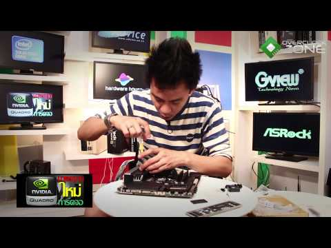 OverclockZone TV EP.334 : ASUS GRYPHON Z87 (HD)
