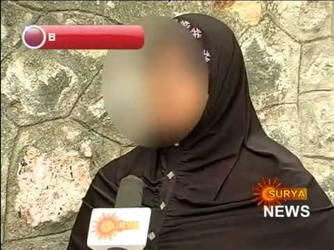Kadakkal Sex Scandal Surya News video