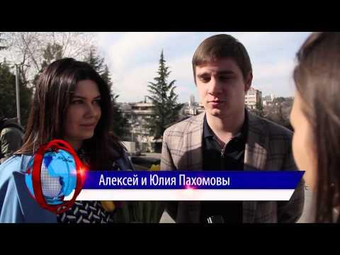 14 02 14 Новости  Семья и спорт
