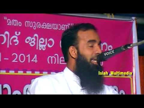 Quran 02 Manava Vimochanathinu Mujahid Balushery Vettathur Kappu Programme video