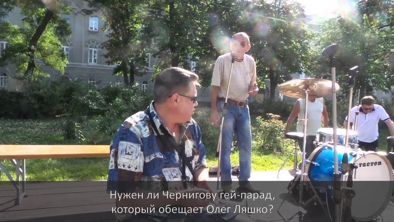 gei-chernigova