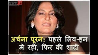 7       Archana Puran Singh Love Story YRY18