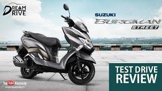 Suzuki Burgman Street  | Test Drive Review | Dream Drive | EP 244 | Kaumudy TV