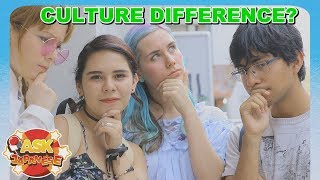 What is DIFFERENCE between JAPAN and YOUT COUNTRY? : Ask visitors from foreign countries in JAPAN.