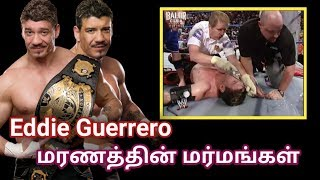 Eddie Guerrero interesting facts explain in Tamil | Wrestling Tamil entertainment news channel