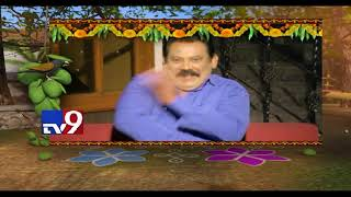 Kishore Das sarcastic skit on Ugadi Telugu Rasi Phalalu  - Watch On TV9