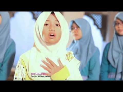 Album Al Wathoniyah - Shollallahu Alaihi Wa Alihi Wasallam