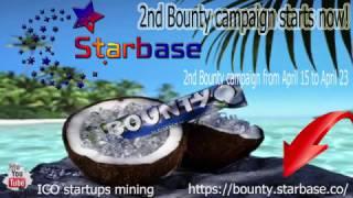 Starbase ICO! Баунти (Bounty) компания! 2 раун проведения с 15 по 23 апреля!