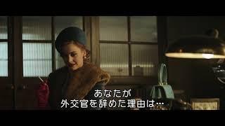名探偵ポワロ 第56話