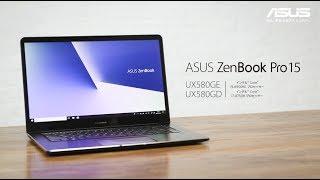 ASUS ZenBook Pro 15 (UX580GE / UX580GD)のご紹介 |ASUS JAPAN