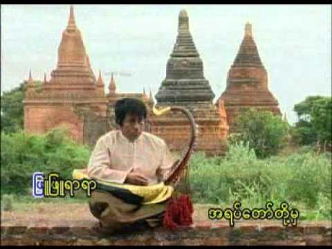 缅甸 Myanmar Buddha Music 8 video