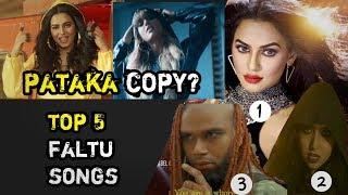 PATAKA COPY? TOP 5 AJAIRA SONGS || PATAKA | RASTA | PA DORE MATA FATABO