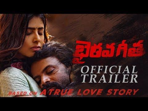 Bhairava Geetha Official Trailer | Dhananjaya | Siddhartha | Irra Mor | RGV | Abhishek Pictures