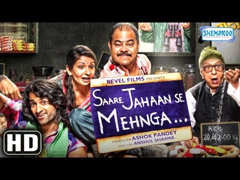 Saare Jahaan Se Mehnga [2013] Hd Latest Hindi Movie - Sanjai Mishra - Pragati Pandey video