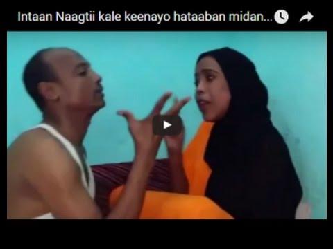 Daawo Ruwaayadii Ficil Rag Iyo Faan Dumar Qaybtii 1aad video