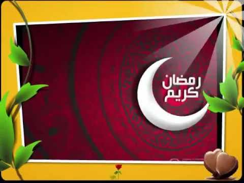 Best Ringtone - Ramadan Ringz video