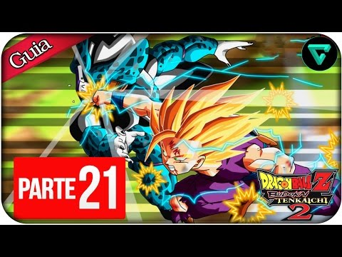 Dragon Ball Z Budokai tenkaichi 2 Latino Modo Historia Saga Androide| Parte 21 |Walkthrough/Gameplay