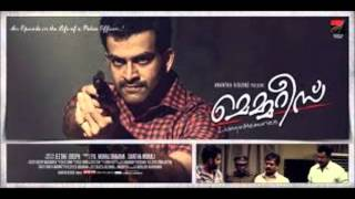 Memories - awesome western title song of new prithviraj film memories -