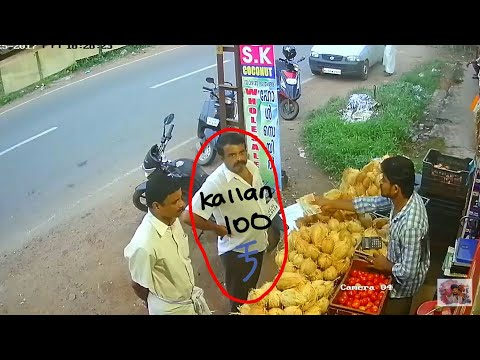 Please share fast to alert all shop keepers 2.26 he kept money in his pocket cctv camerα 100rs Thief