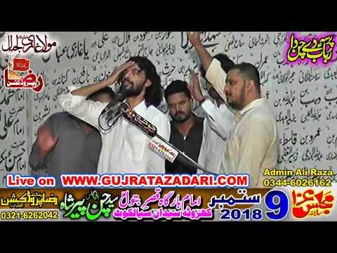 New Qasida 2018 Sada Hon Matami A  Zakir Kamran BA ( www.GujratAzadari )
