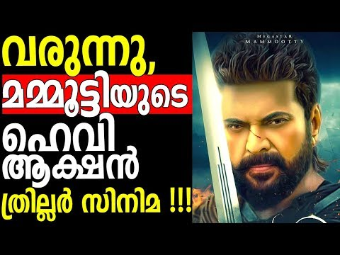 Mammootty's New Heavy Action Thriller Movie is Coming
