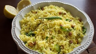 Lemon Rice / Nimbe hannina Chitranna