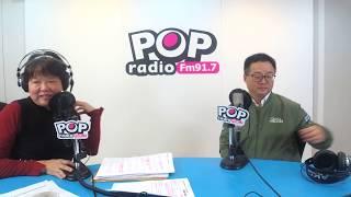2019-01-21《POP搶先爆》黃光芹 專訪 民進黨秘書長 羅文嘉