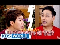 Park Soohong feels uncomfortable with one of the guests? [Happy Together  2017.02.02]