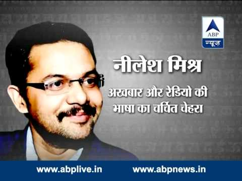 Celebrate Hindi Utsav with Prasoon Joshi, Sudhir Pachouri, Nilesh Mishra and Kumar Vishwas