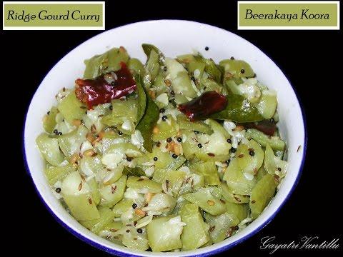 Beerakaya koora ridge gourd curry andhra vantalu for Andhra cuisine dishes