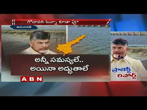 CM Chandrababu Naidu Report on AP irrigation projects