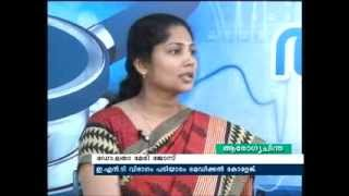 Zeal TV Arogyachitha with Dr Latha Mary Jose