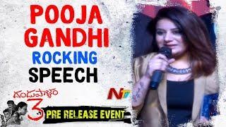 Pooja Gandhi Rocking Speech @ Dandupalyam 3 Pre Release Event || Ravi Shankar, Makarand Deshpande