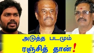 Thanu Shares Kabali Story Discussion with Ranjith and Rajini