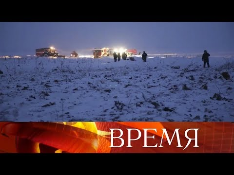 В Подмосковье упал пассажирский самолет «Саратовских авиалиний».