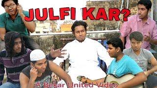 Superhit bengali movie Zulfiqar's parody version JULFI KAR?(জুলফি কার?) A Bekar United video!!