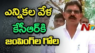 TRS Leader Ramesh Rathod Resigns From the TRS Party | NTV