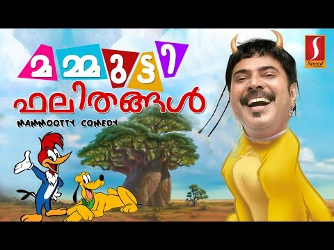 new malayalam comedy  | Mammootty comedy | New Films Comedy | mammootty phalithangal | 2015 Upload
