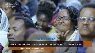 God's MIracle On This Women - Betel Internationa Church - AmlekoTube.com