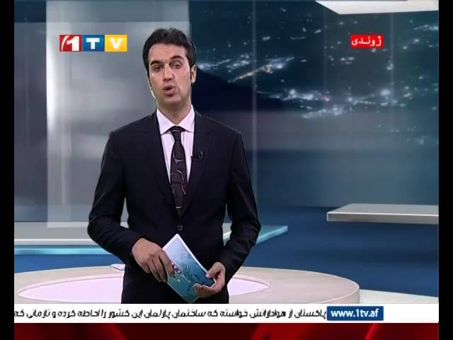 1TV Afghanistan Pashto news 20.08.2014 ? ????????? ?? ??? ??? ???? ??????