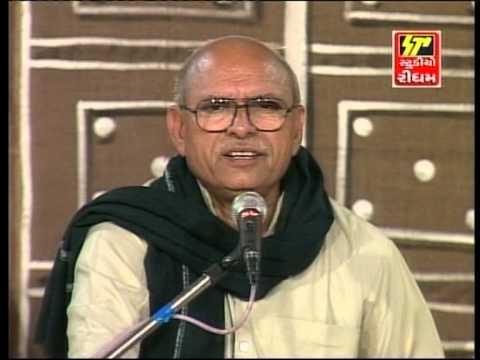 Bhada Nu Makan - Bhikhudan Gadhvi video