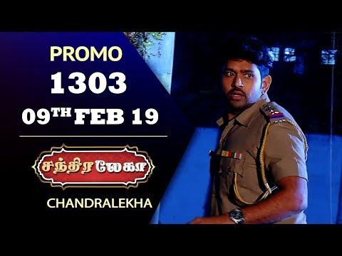 Chandralekha Promo 09-02-2019 Sun Tv Serial Online