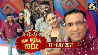 Hitha Illana Tharu || 2021-07-11 Live