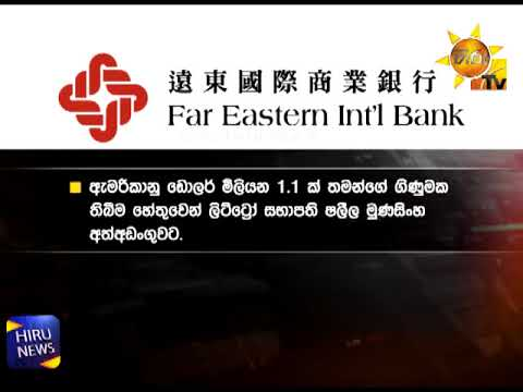 litro gas chairman a|eng