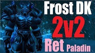 8.0 Frost DK Arena - Double DPS Ret/DK - Multi Season 2k+ Team
